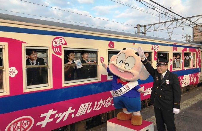 ဂျပန်နိုင်ငံက မီးရထားကြီးပျော်ပျော်စီး !