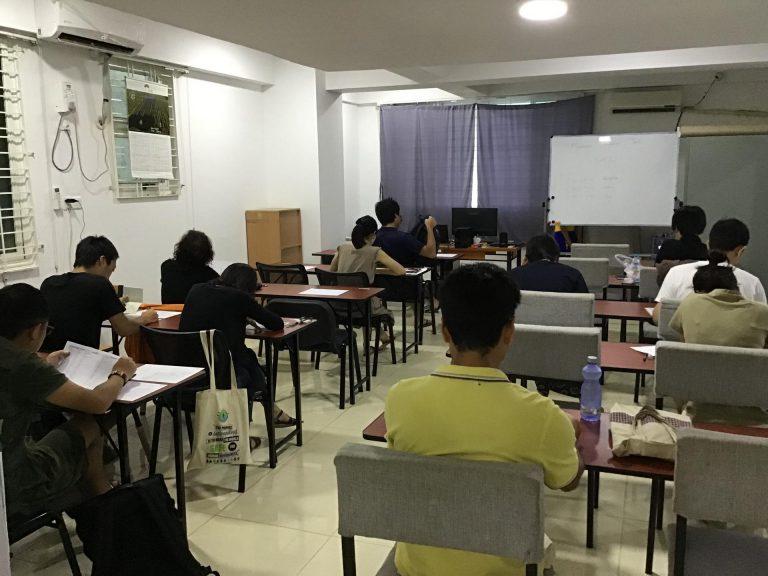 Myanmar Language Test ရှိတာကို သိပါသလား ?