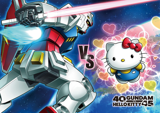 Gundam နဲ့ Hello Kitty တို့ရဲ့တိုက်ပွဲ