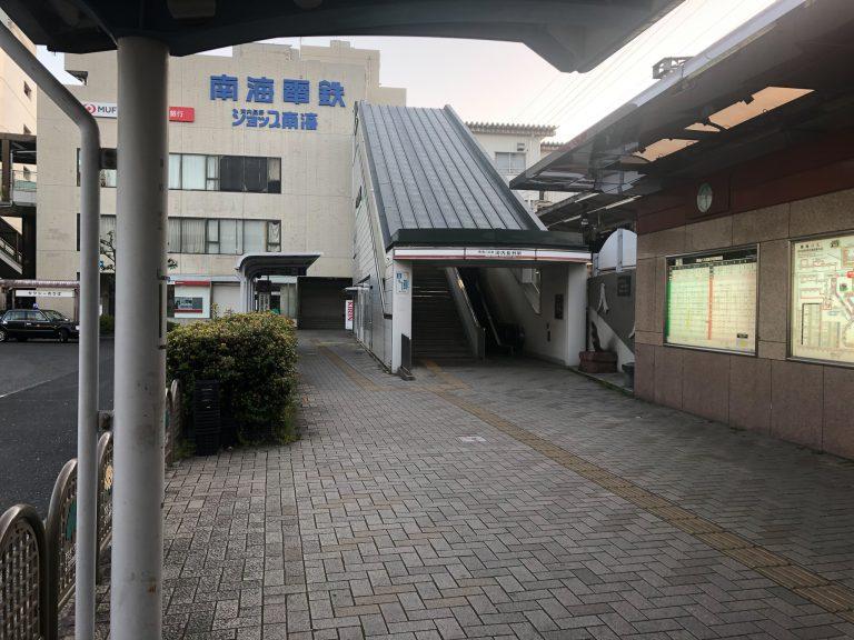 ဂျပန်နိုင်ငံက ဘာကြောင့်သန့်ရှင်းနေရတာလဲ?