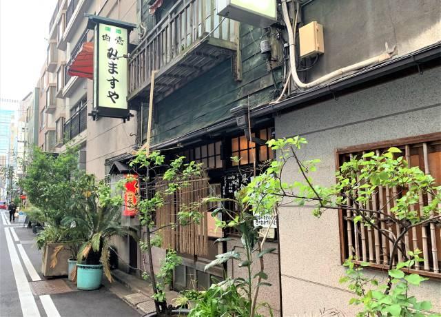 ဂျပန်ရှေးဟောင်းအရက်ဆိုင်