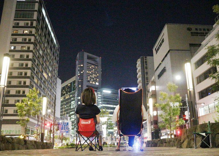 ဂျပန်နိုင်ငံမှာခေတ်စားနေတဲ့ Chairing