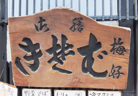 ဂျပန်လူမျိုးတွေတောင် မဖတ်နိုင်တဲ့ ဂျပန်စာ